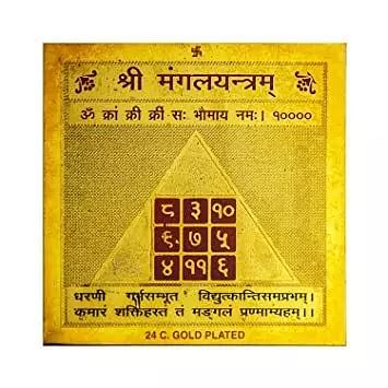 ALL YOU NEED TO KNOW ABOUT VAASTU SHASTRA