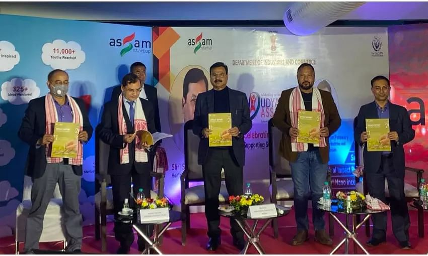 Assam Startup