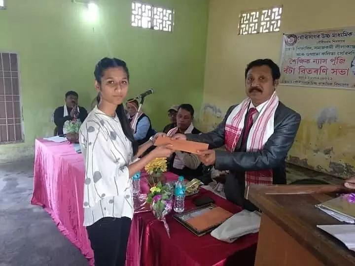 Gaurisagar High School