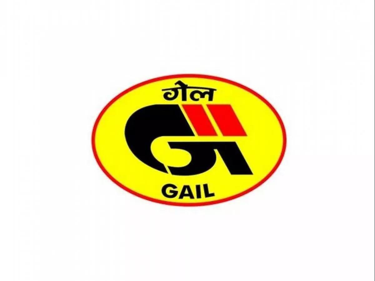 GAIL Recruitment 2021- 25 Executive Trainee Vacancy, Job Openings