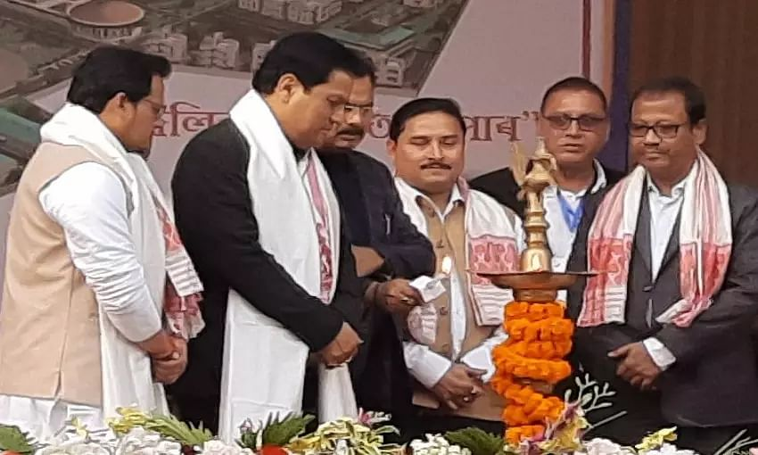 Assam Skill University