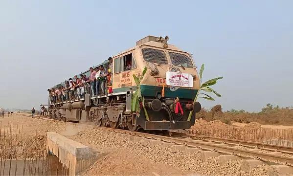 1st Train Engine Arrived at Dhansiripar Railway Station from Assam