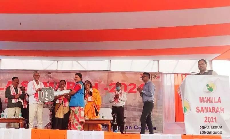 Mahila Samaroh-2021 held in Bongaigaon