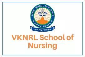 VKNRL School of Nursing Golaghat Recruitment 2021- 7 Nursing Tutor & Warden Vacancy, Job Openings