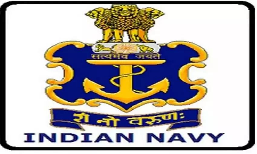 Indian Navy Recruitment 2021- 1159 Tradesman Mate Vacancy, Job Openings