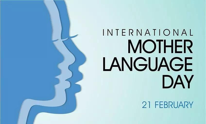 International Mother Language Day 2021: Vice President promotes linguistic Diversity