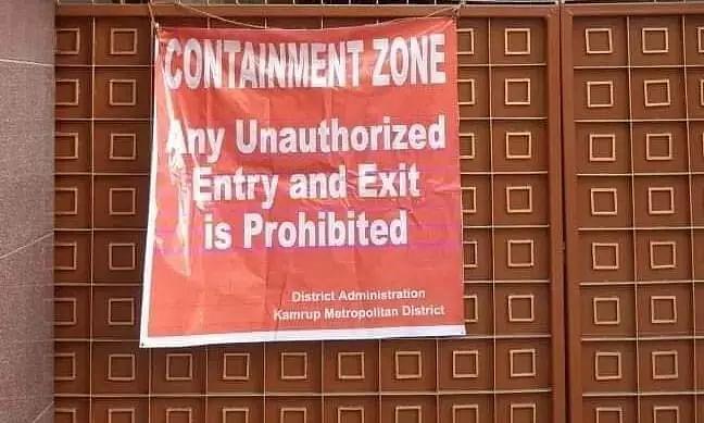 Don Bosco School in Panbazar declared as Containment Zone; Exams Postponed