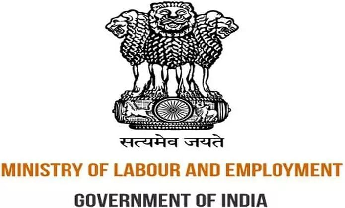 Soon Govt Will Announce New Employment Policy to Generate Jobs: Labour & Employment Ministry