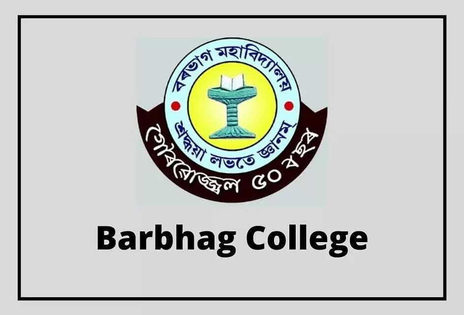 Barbhag College Nalbari Job Recruitment 2021- 3 Assistant Professor Vacancy, Job Openings