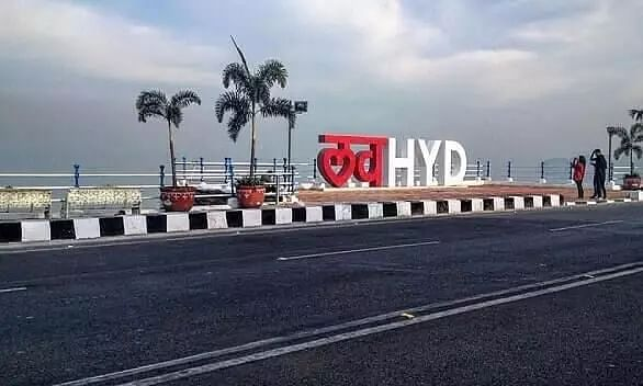 Hyderabad achieved reorganization as the '2020 Tree City of the World'