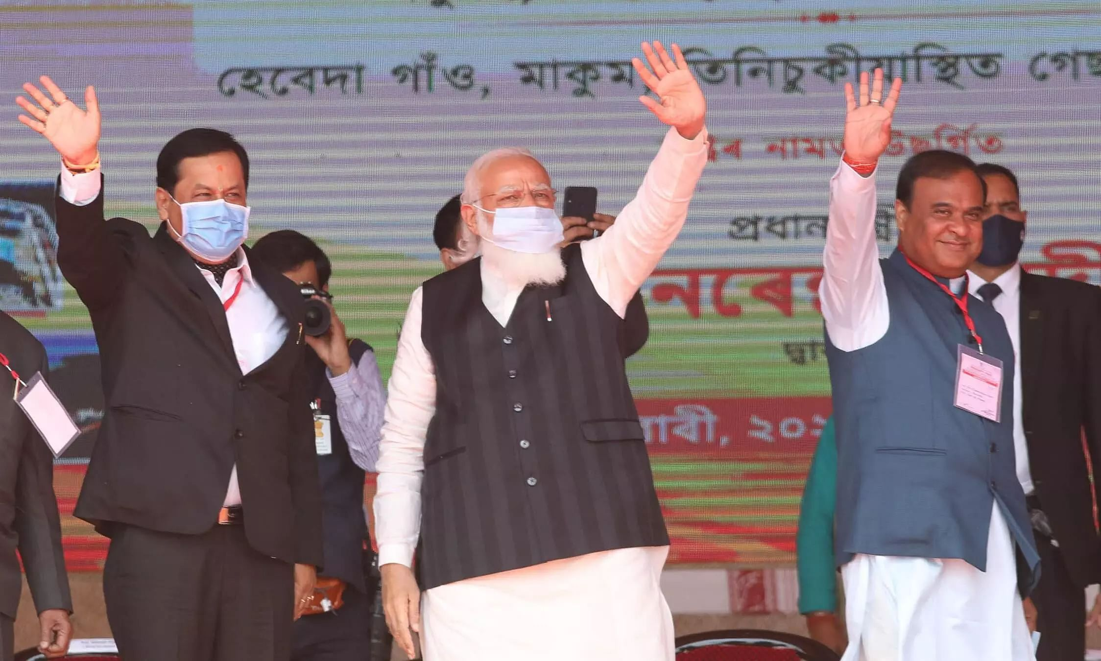 Assam & NE will be the Indias New Growth Engines, Says PM Modi