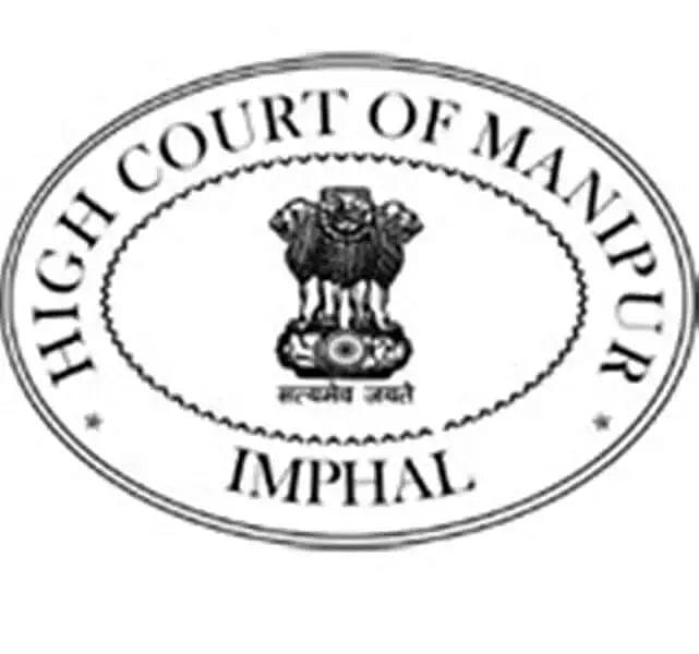 Manipur High Court (HC) Court Recruitment 2021- 15 Court Attendant & others Vacancy, Job Openings