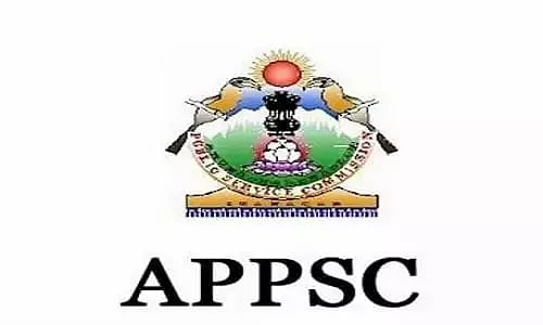 APPSC Job Recruitment 2021 - 13 Sub Inspector Vacancy, Job Openings
