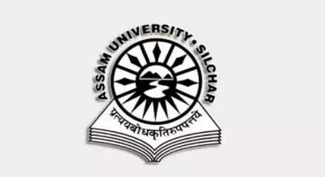 Assam University Silchar Recruitment 2021 - 1 Guest Faculty Vacancy, Job Openings
