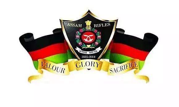 Assam Rifles Job Recruitment 2021- 134 Rifleman & other Vacancies, Job Openings