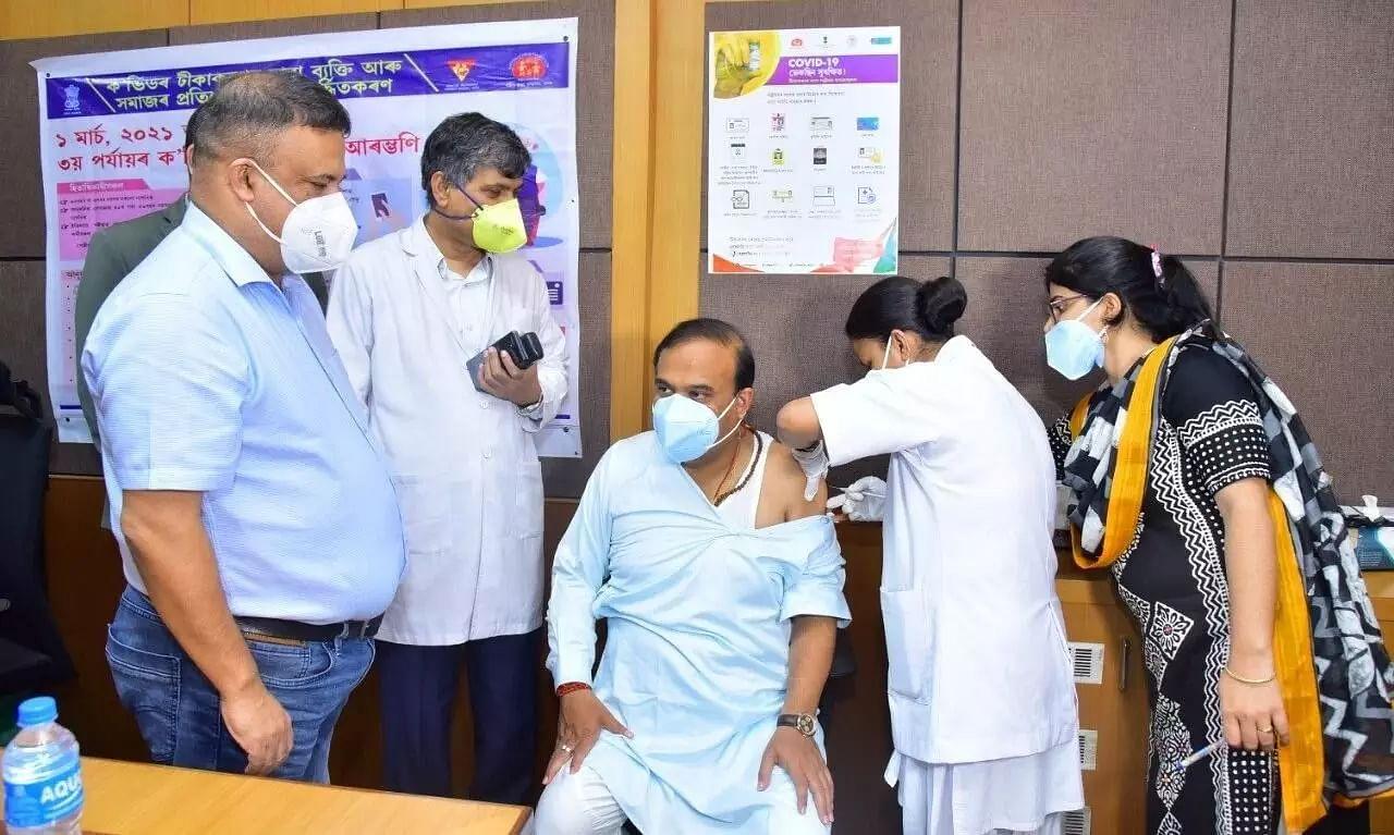 Himanta Biswa Receives 1st Dose of COVID Vaccine at Gauhati Medical College