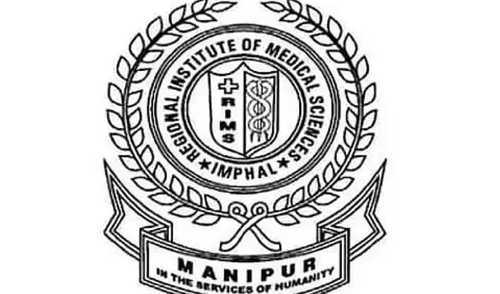 RIMS Manipur