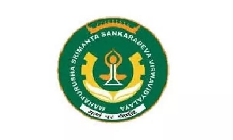 MSSV Assam Recruitment 2021 – 4 Non-Teaching Post Vacancies, Job Openings