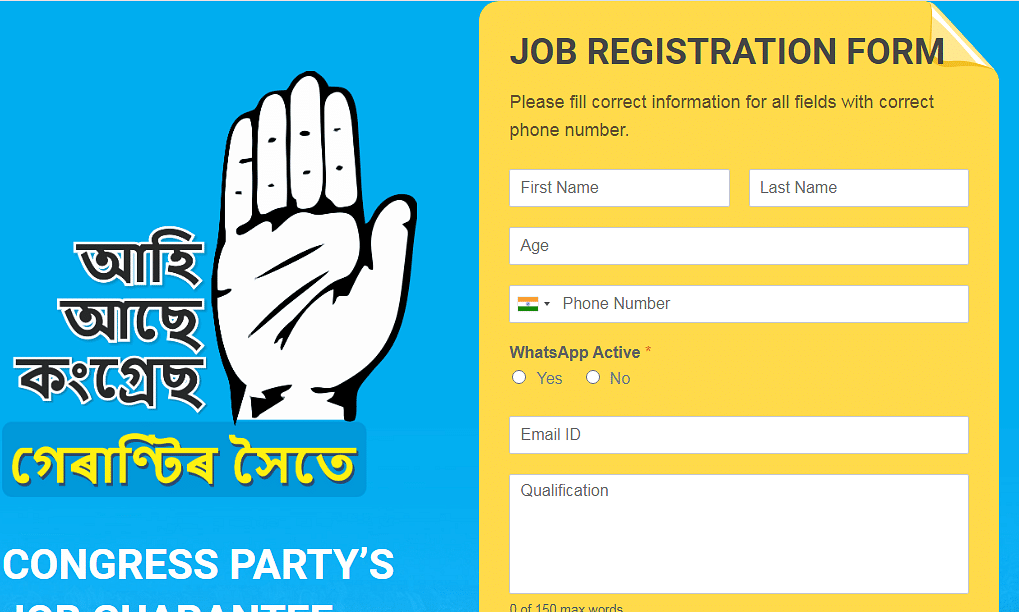 Assam Congress Launches Website for Unemployed Youths, Guarantees Job