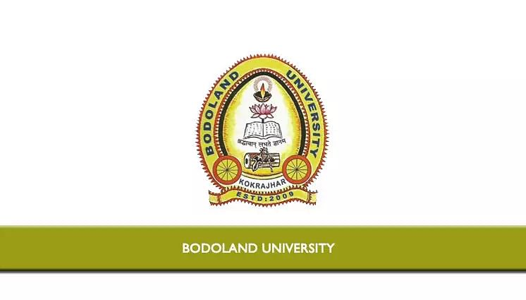 Bodoland University Job Recruitment 2021- 1 Research Assistant vacancy, Job opening
