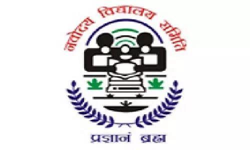 Jawahar Navodaya Vidyalaya (JNV) Baksa Recruitment 2021 - Matrons Job Vacancy, Job Openings