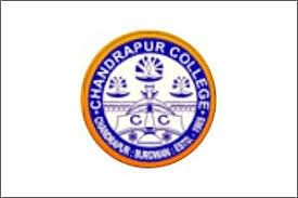 Chandrapur College Assam Job Recruitment 2021- 14 Assistant Professor & other vacancies, Job opening