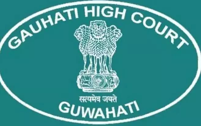 Guwahati High Court Job Recruitment 2021- 2 Driver & other vacancy, Job opening