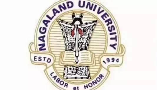 Nagaland University Job Recruitment 2021- 2 Guest Faculty vacancy, Job opening