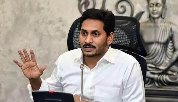 Y. S. Jagan Mohan Reddy