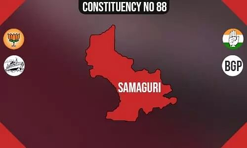 Samaguri  Polling Booths List, Election & Counting Date & Candidates Contesting from Samaguri  Constituency Seat