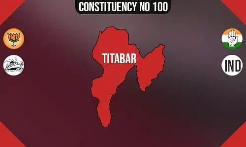 Titabar  Polling Booths List, Election & Counting Date & Candidates Contesting from Titabar  Constituency Seat
