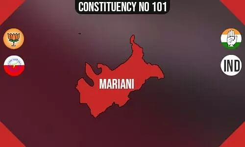 Mariani  Polling Booths List, Election & Counting Date & Candidates Contesting from Mariani  Constituency Seat