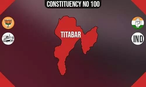 Titabor Constituency - Population, Polling Percentage, Facilities, Parties Manifesto, Last Election Results