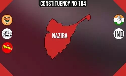 Nazira Polling Booths List, Election & Counting Date & Candidates Contesting from Nazira  Constituency Seat