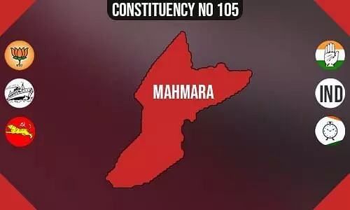 Mahmara  Polling Booths List, Election & Counting Date & Candidates Contesting from Mahmara  Constituency Seat