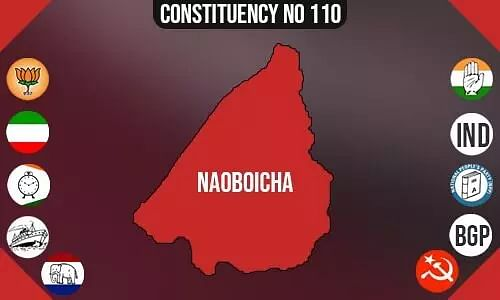 Naoboicha Polling Booths List, Election & Counting Date & Candidates Contesting from Naoboicha Constituency Seat