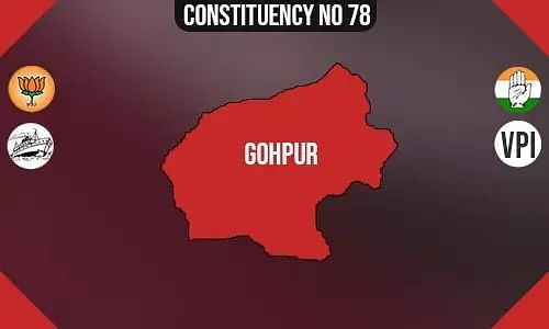 Gohpur Constituency - Population, Polling Percentage, Facilities, Parties Manifesto, Last Election Results