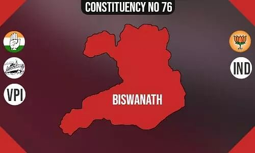 Biswanath Constituency - Population, Polling Percentage, Facilities, Parties Manifesto, Last Election Results