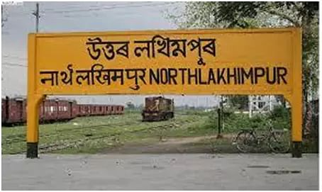 Lakhimpur Constituency- Population, Polling Percentage, Facilities, Parties Manifesto, Last Election Results