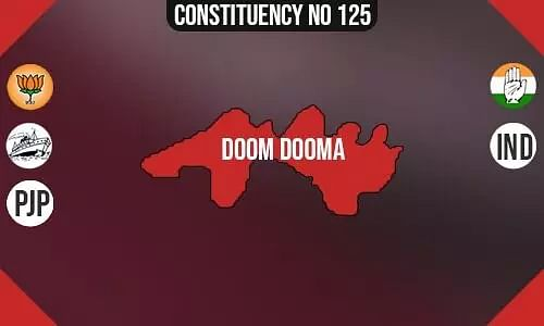 Doom Dooma Constituency - Population, Polling Percentage, Facilities, Parties Vote Share, Last Election Results