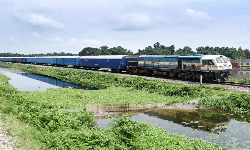 Kishan Rail