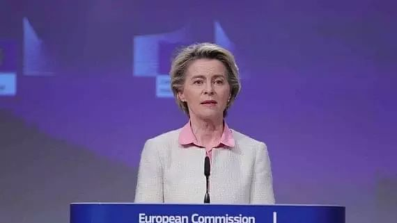 European Commission urges members to fight racism