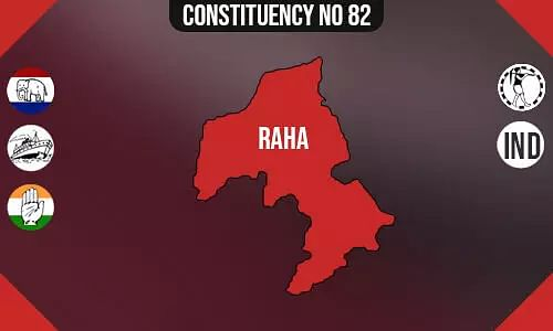 Raha Constituency - Population, Polling Percentage, Facilities, Parties Vote Share, Last Election Results