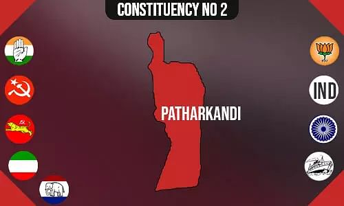 Patharkandi Constituency - Population, Polling Percentage, Facilities, Parties Vote Share, Last Election Results