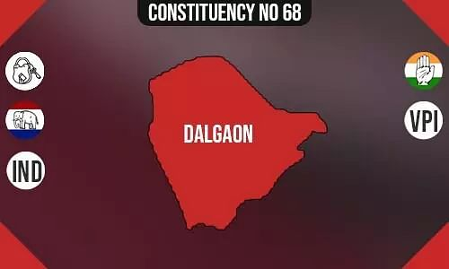 Dalgaon Constituency - Population, Polling Percentage, Facilities, Parties Vote Share, Last Election Results