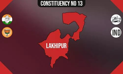 Lakhipur Constituency - Population, Polling Percentage, Facilities, Parties Vote Share, Last Election Results