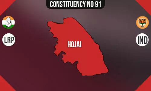 Hojai Constituency - Population, Polling Percentage, Facilities, Parties Vote Share, Last Election Results