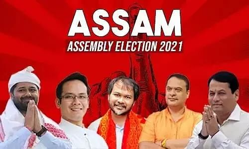 Assam Assembly Election 2021: 2,33,74,087 General Electors to Exercise their Voting Rights