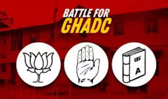 GHADC