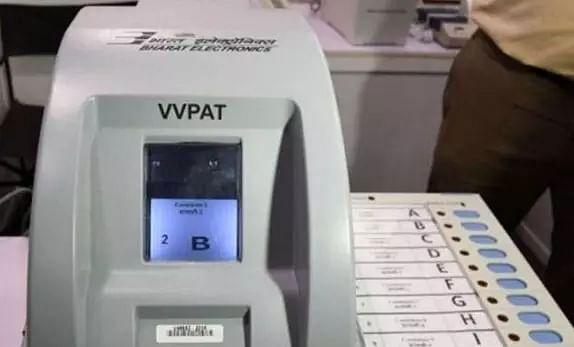 EVM/VVPATs